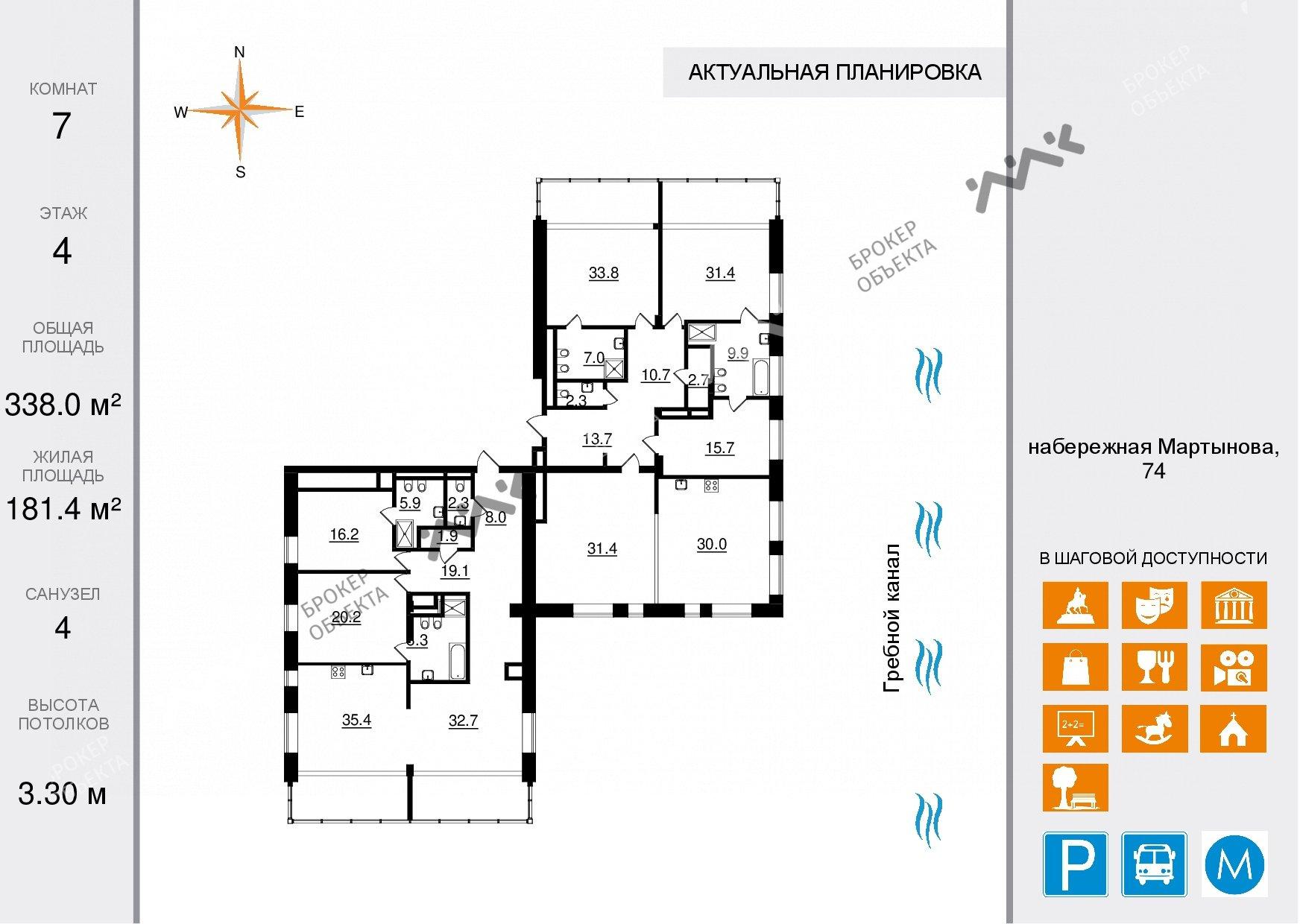 Планировка Мартынова наб., д.74. Лот № 20580759