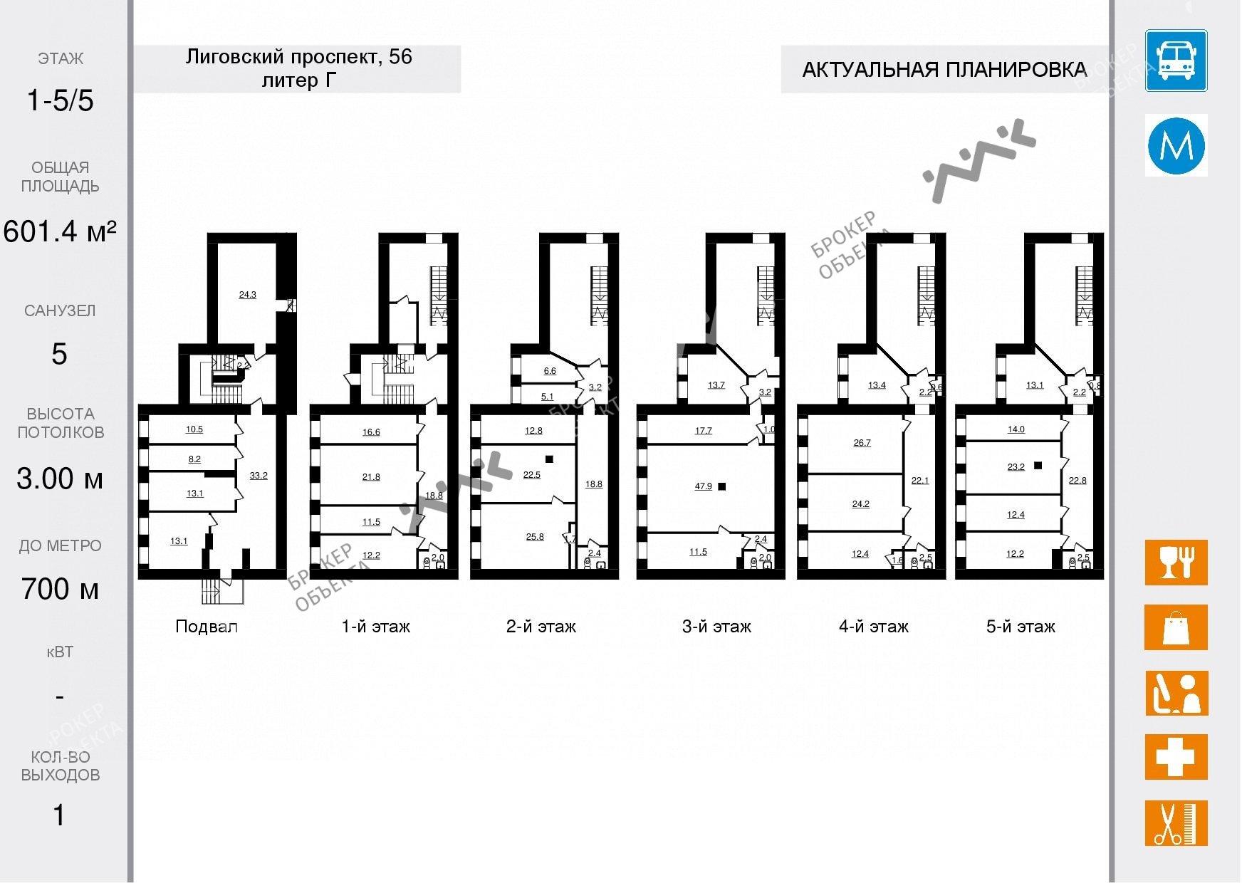 Планировка Лиговский проспект, д.56, лит.Г. Лот № 41038250