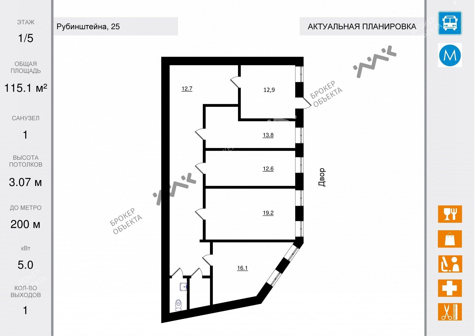 Планировка Рубинштейна ул., д.25. Лот № 46657773