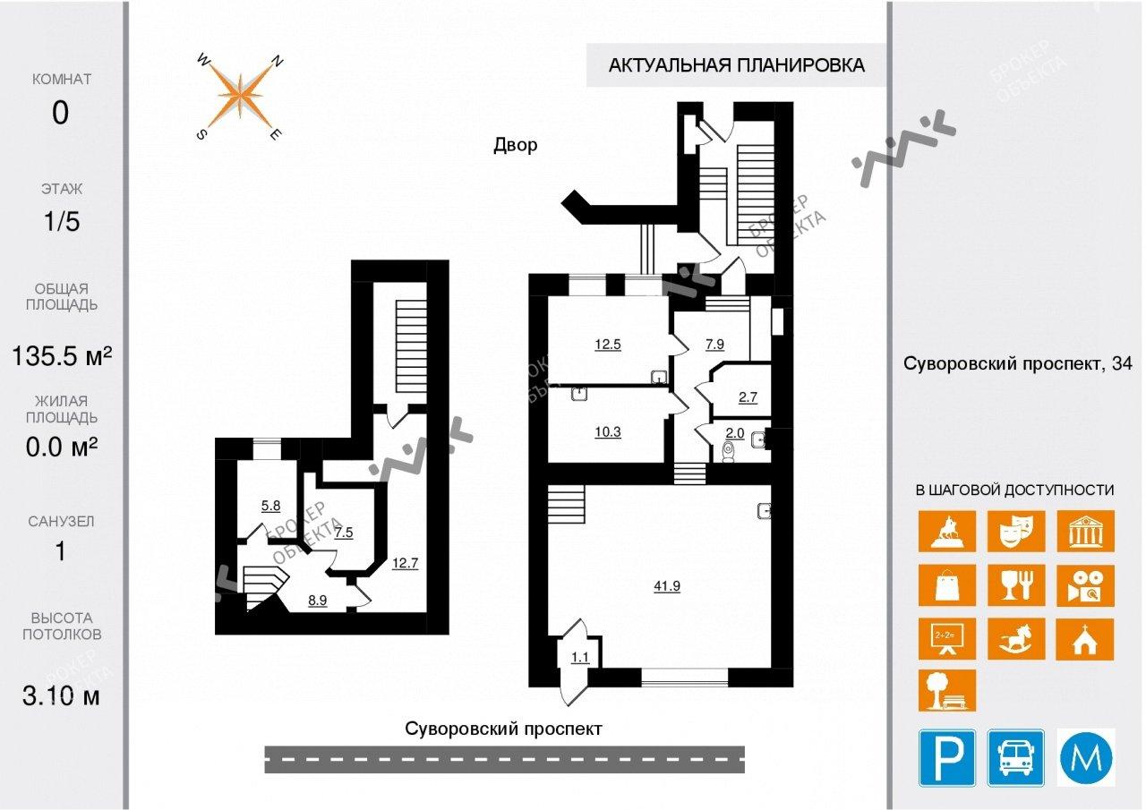 Планировка Суворовский проспект, д.34. Лот № 2990105