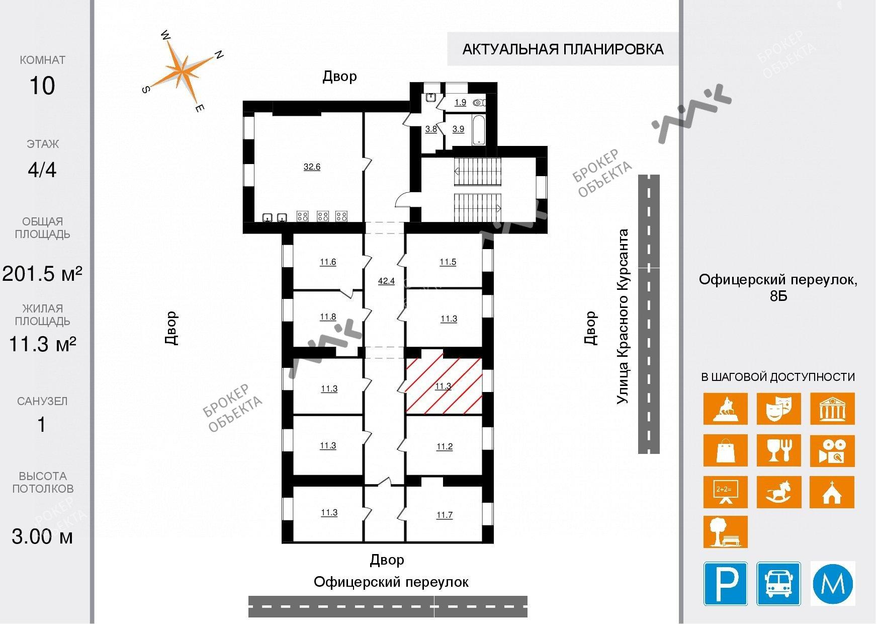 Планировка Офицерский пер., д.8, лит.Б. Лот № 32640527