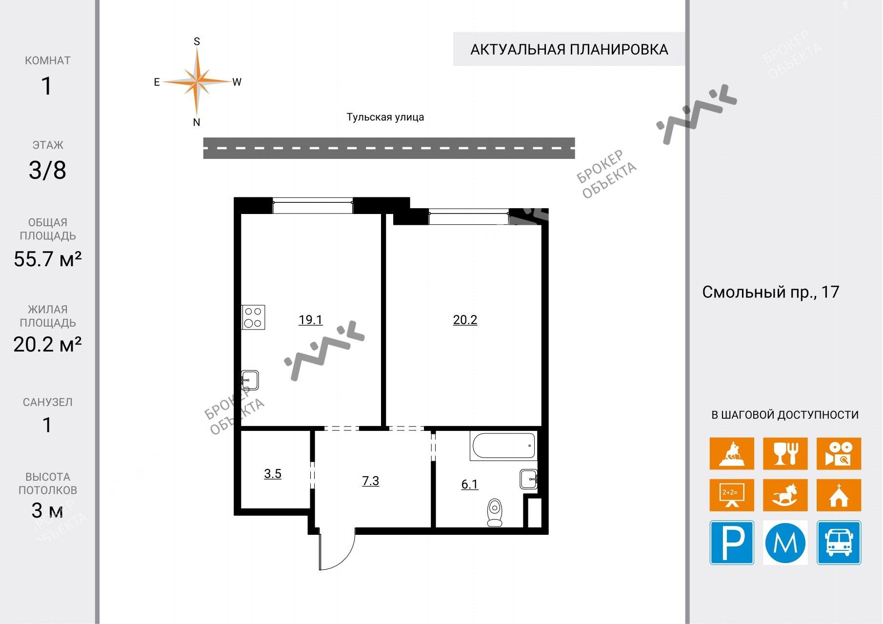 Планировка Смольный проспект, д.17. Лот № 8120335