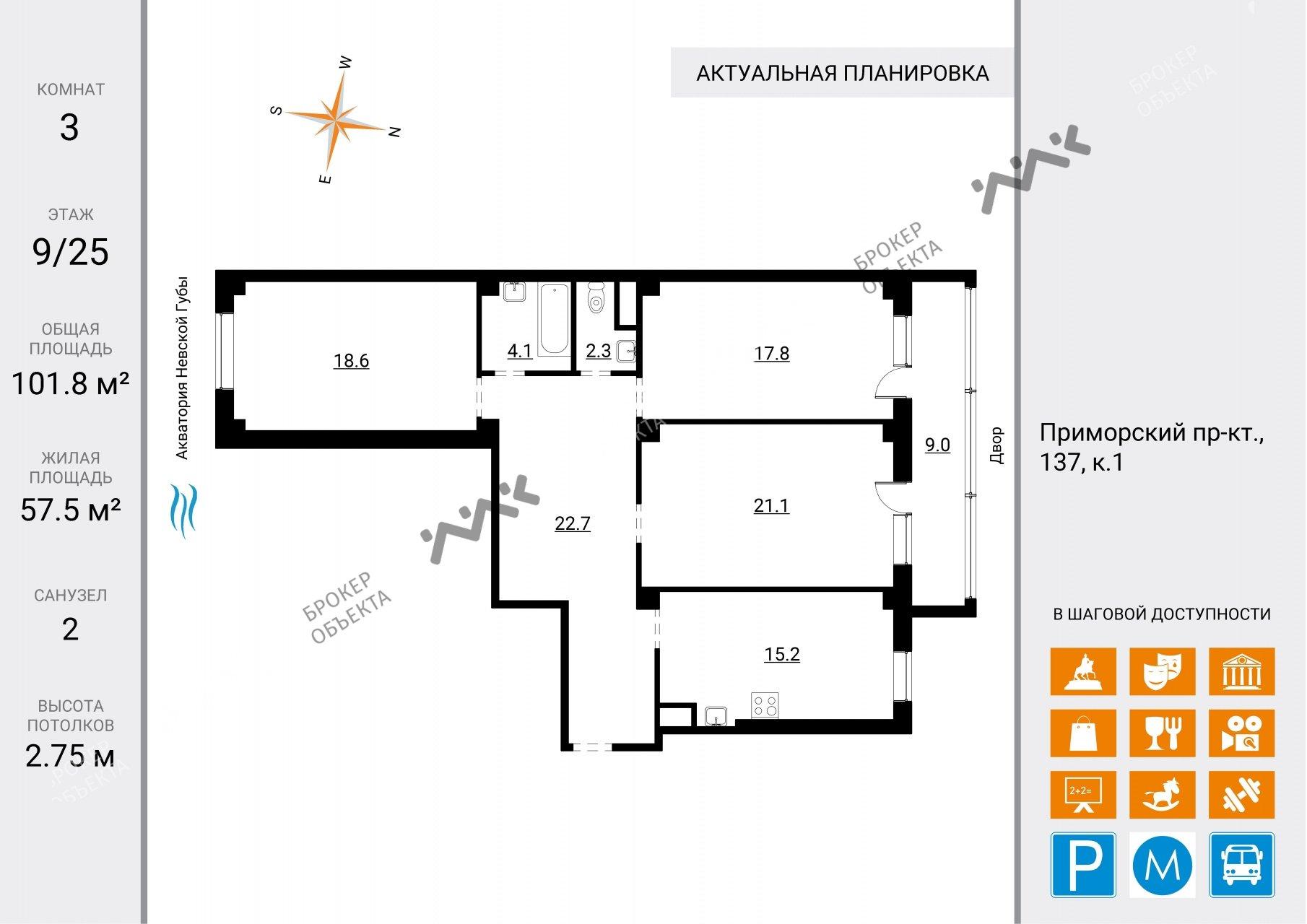 Планировка Приморский проспект, д.137, к.1. Лот № 11725865