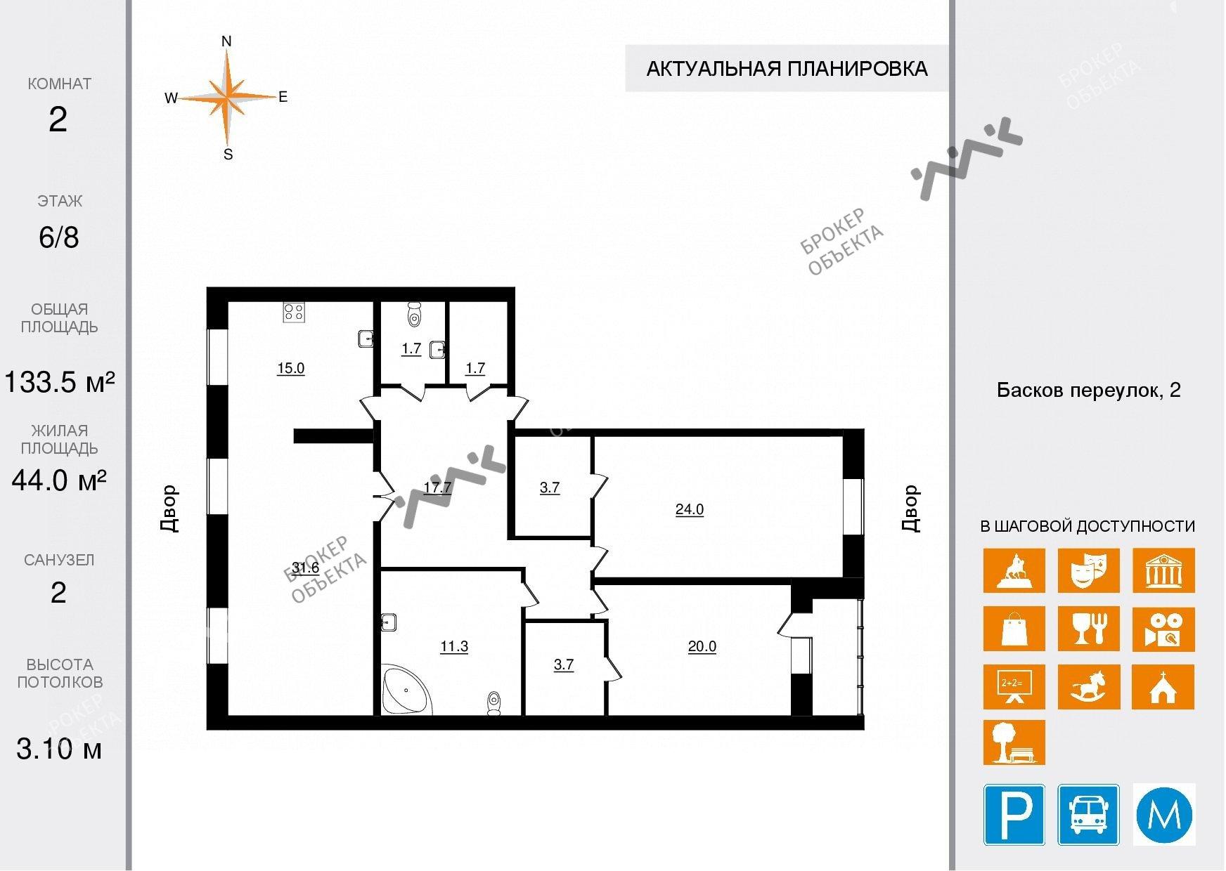 Планировка Басков пер., д.2. Лот № 44268757