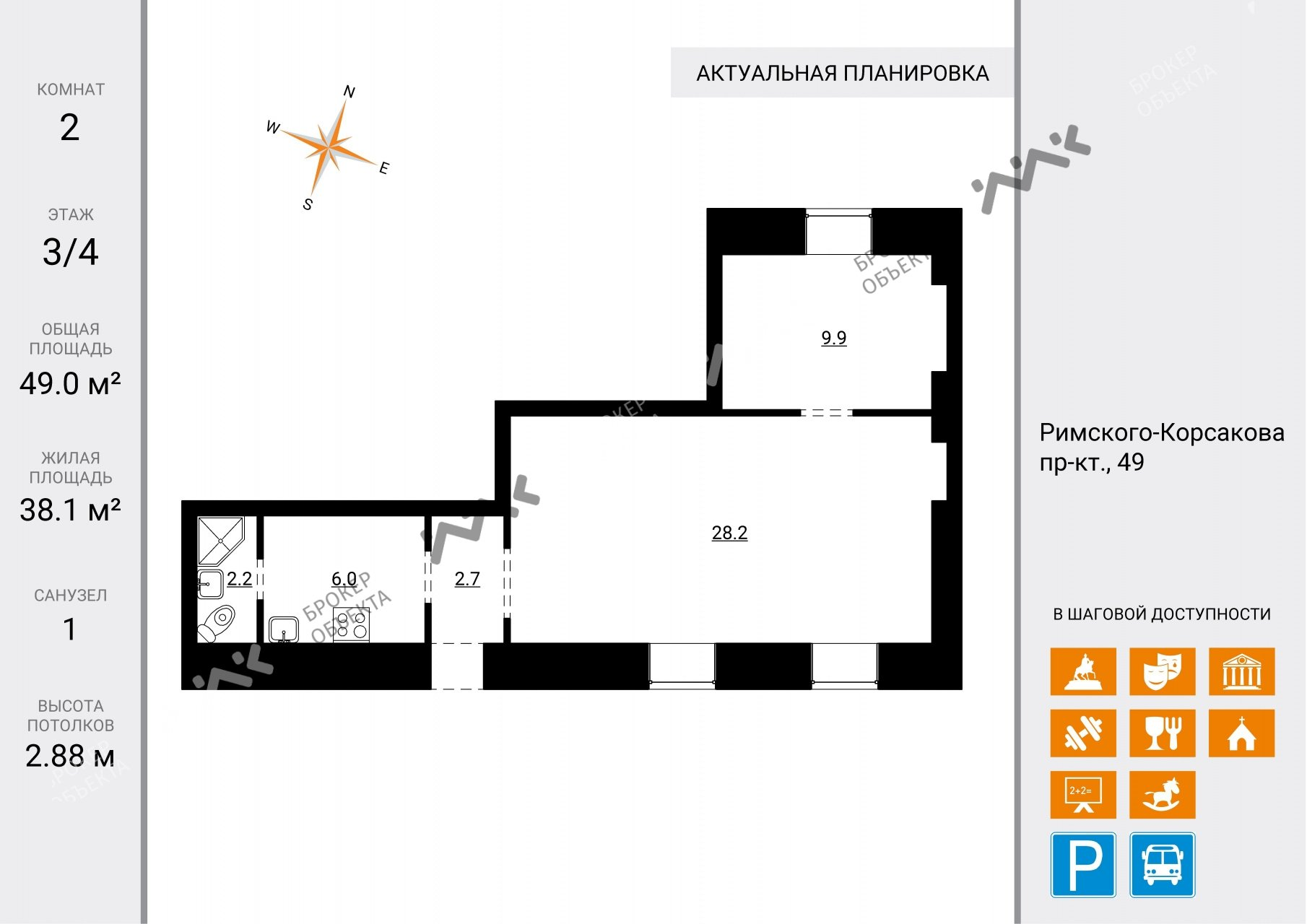 Планировка Римского-Корсакова проспект, д.49. Лот № 3291971