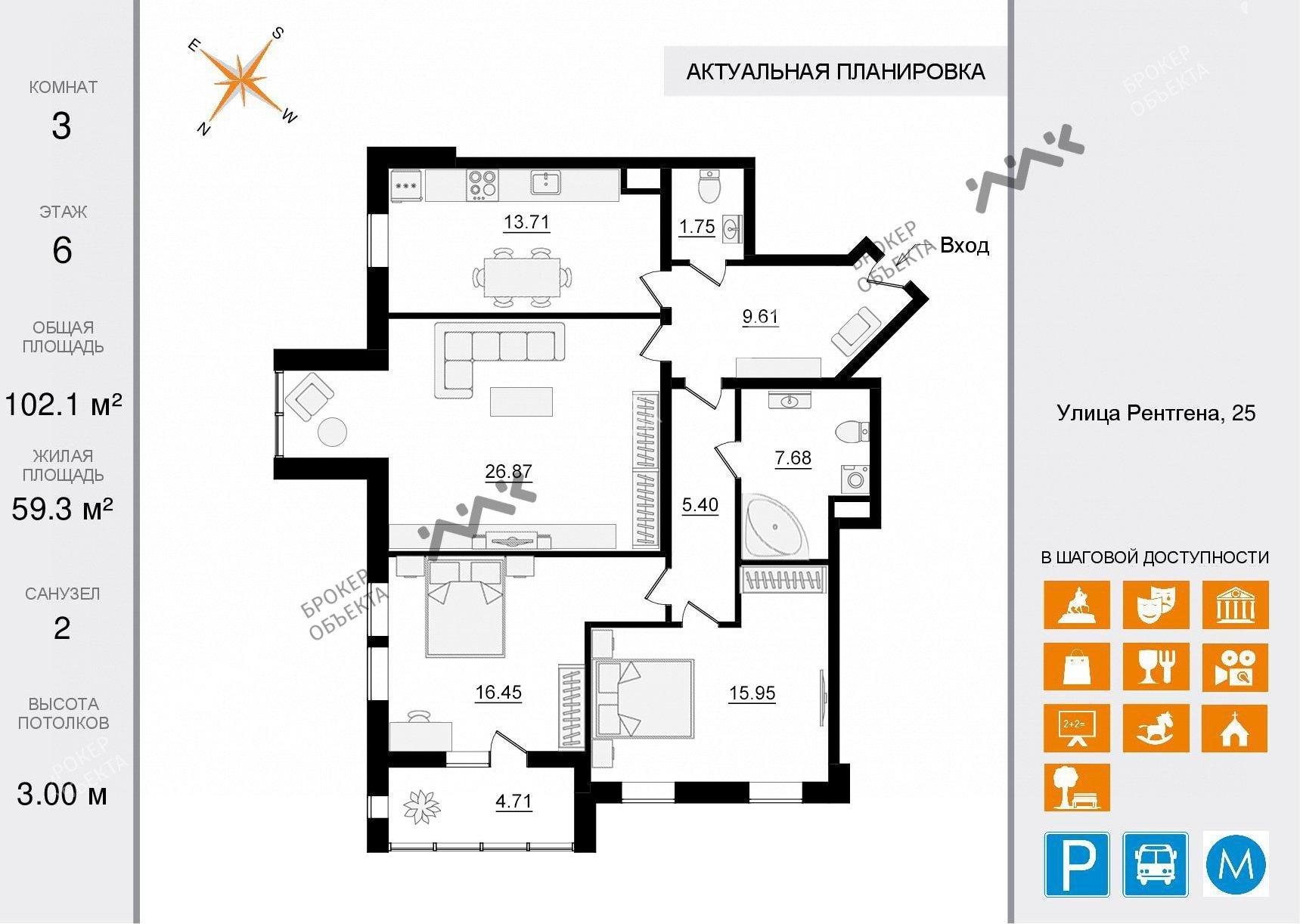 Планировка Чапаева ул., д.28. Лот № 34381543