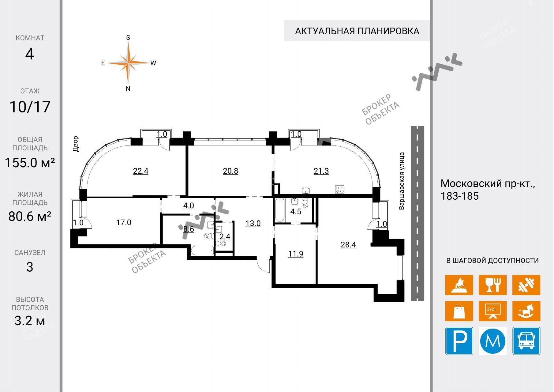Планировка Московский проспект, д.183. Лот № 14243870