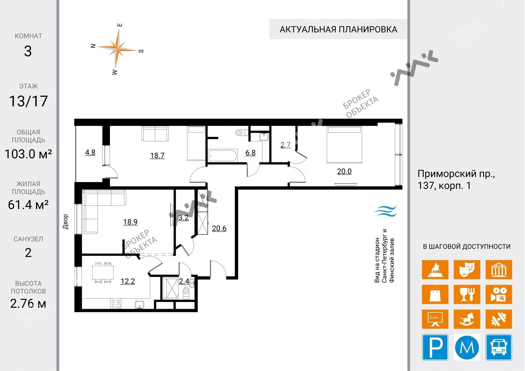 Планировка Приморский проспект, д.137, к.1. Лот № 8220443