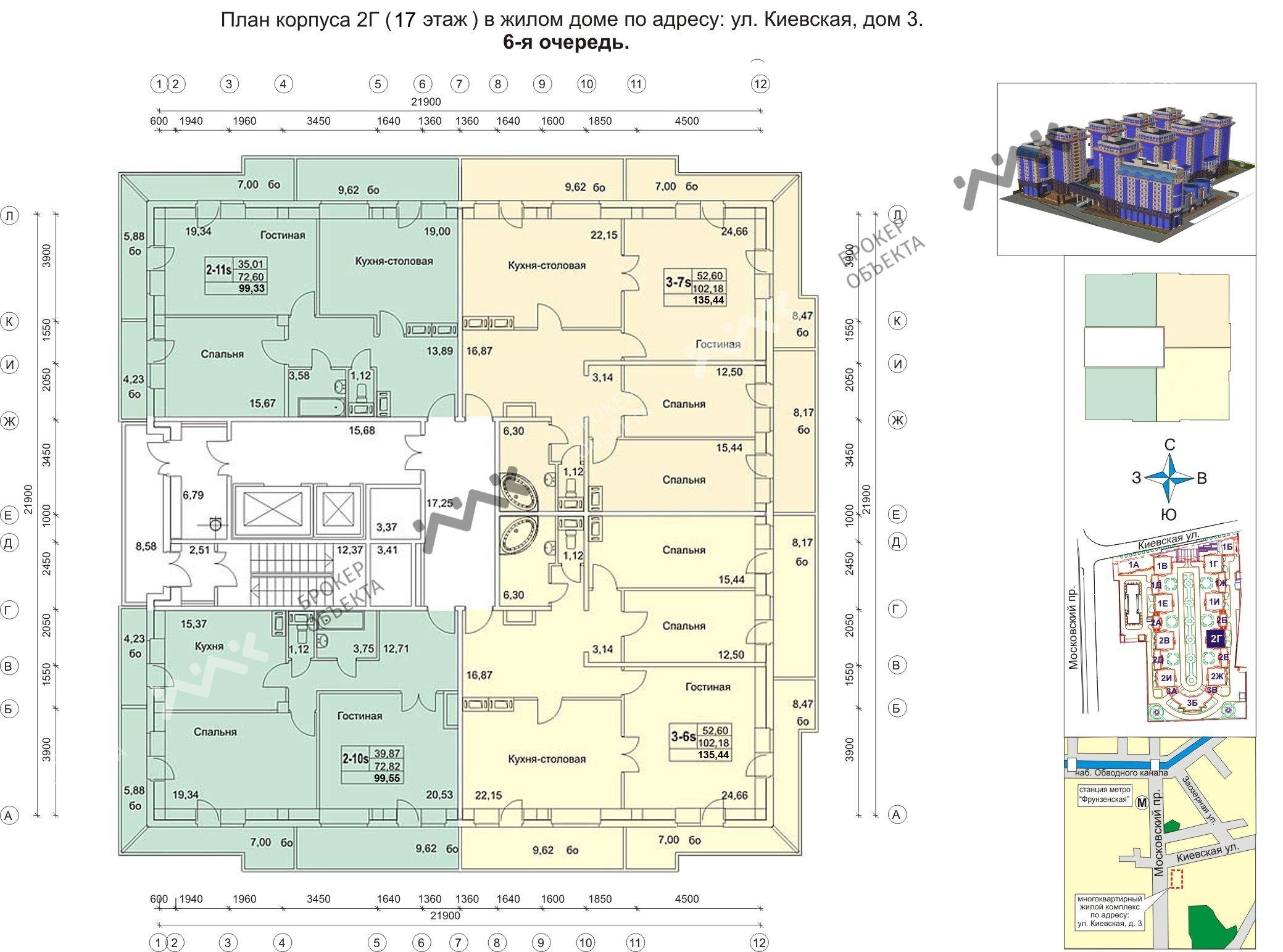 Планировка Киевская ул.. Лот № f14885086