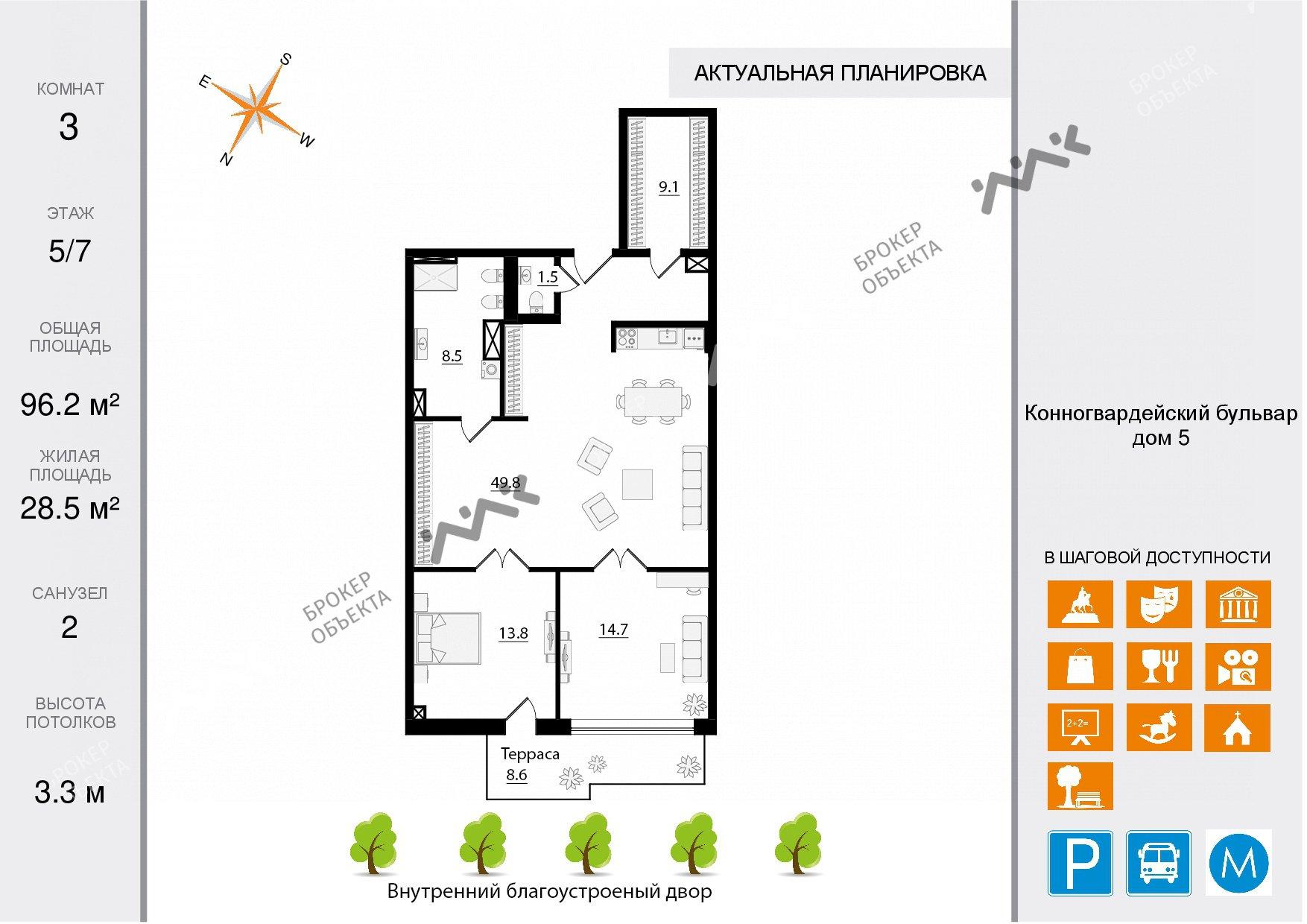 Планировка Конногвардейский бул., д.5. Лот № 21845804