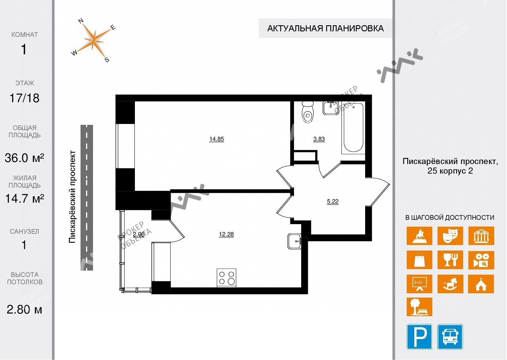 Планировка Пискаревский проспект, д.25, к.2. Лот № 45358643