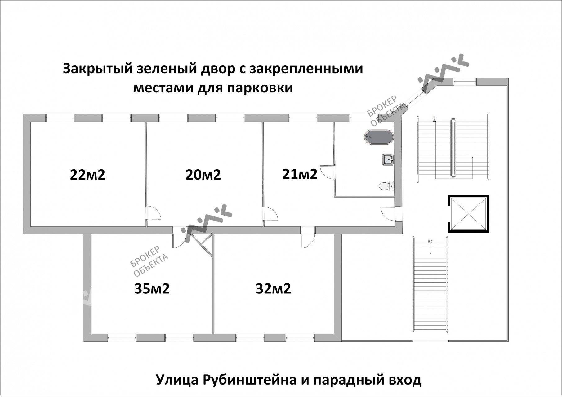 Планировка Рубинштейна ул., д.26. Лот № 3709897