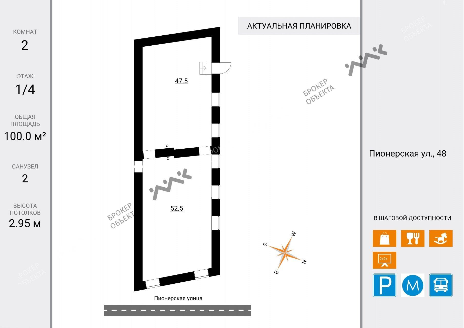 Планировка Пионерская ул., д.48. Лот № 1015422