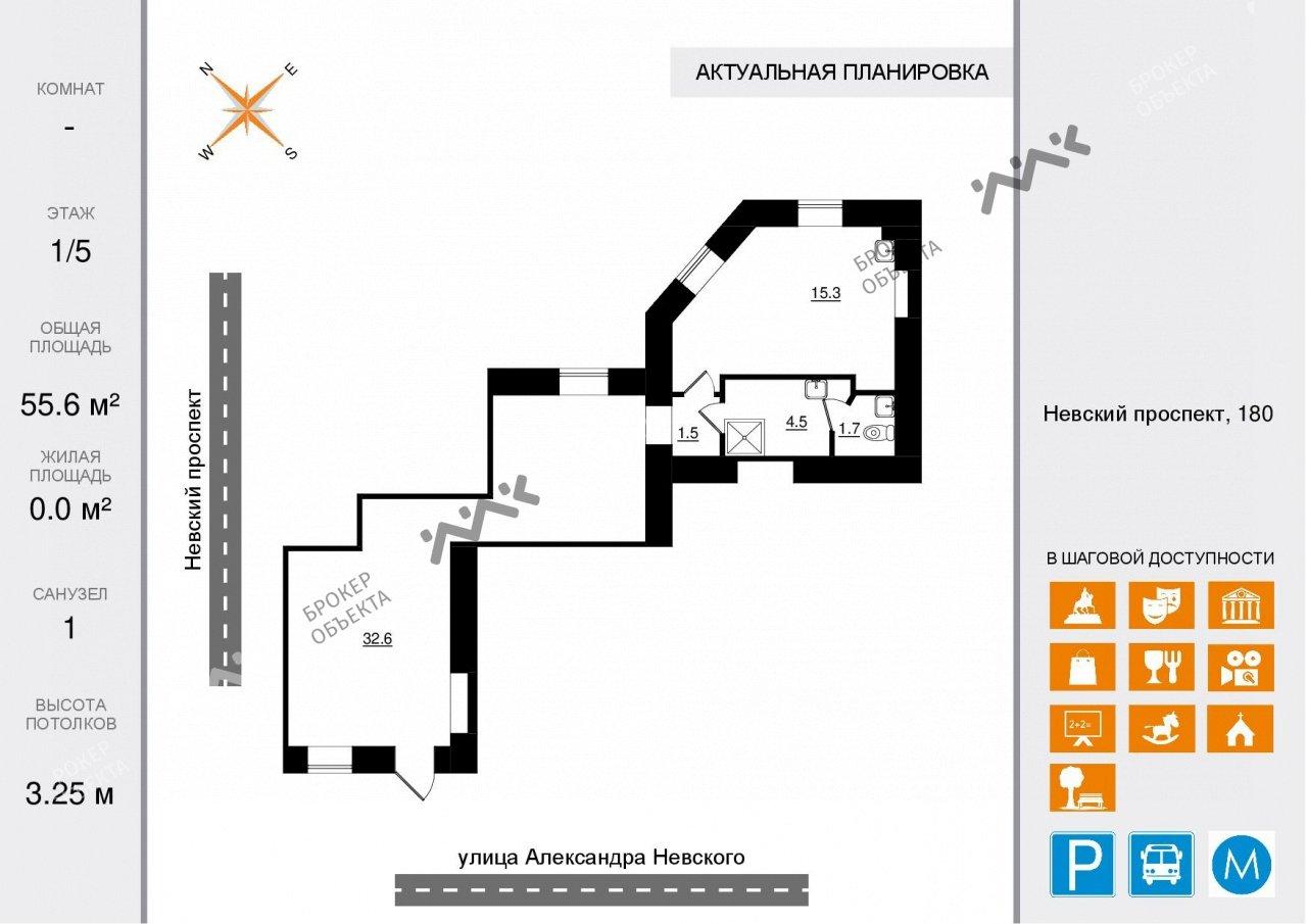 Планировка Невский проспект, д.180. Лот № 1423727