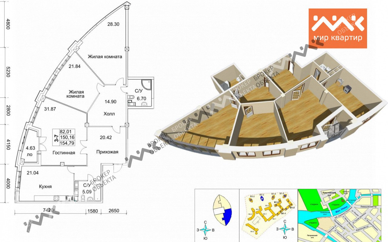 Планировка Пионерская ул., д.50. Лот № 19701299