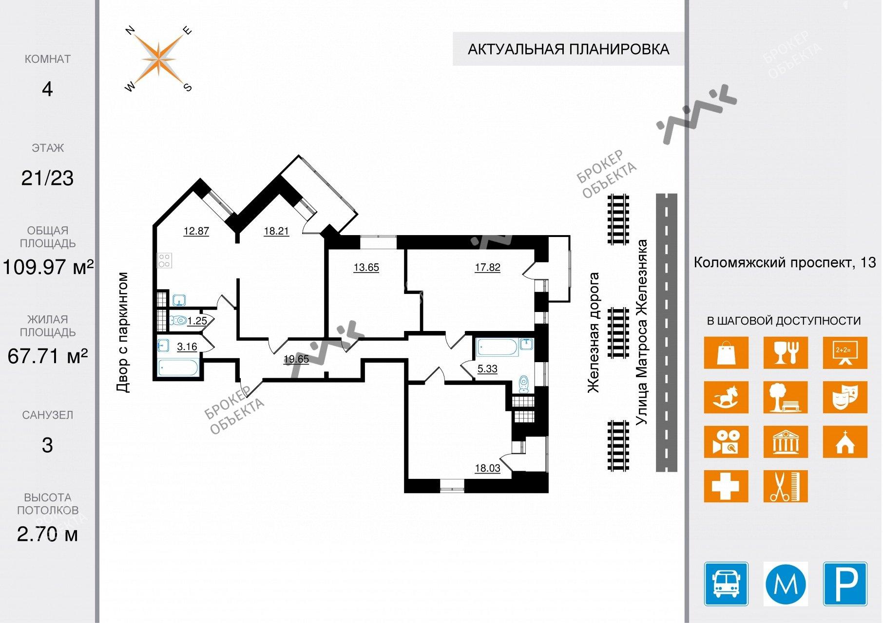 Планировка Коломяжский проспект, д.13, к.43, лит.А. Лот № 48961759