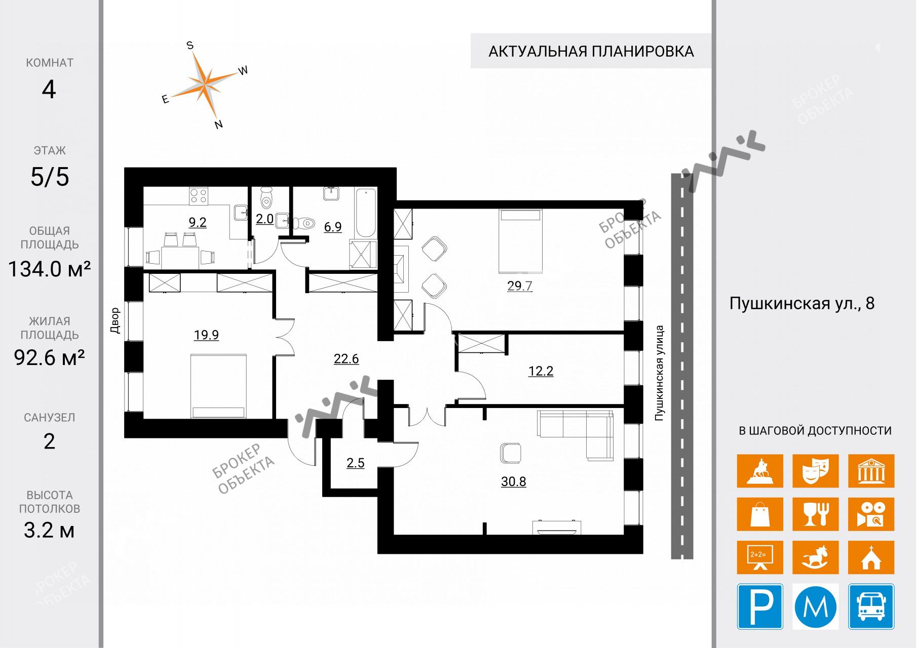 Планировка Пушкинская ул., д.8. Лот № 11674814