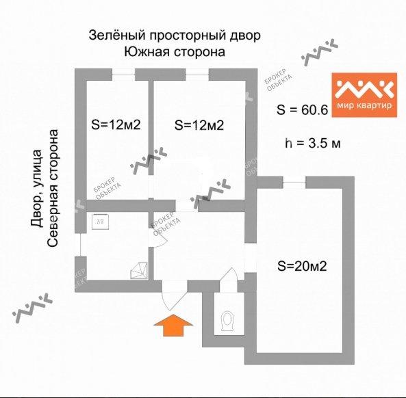 Планировка Чапаева ул., д.21, лит.А. Лот № 3909101