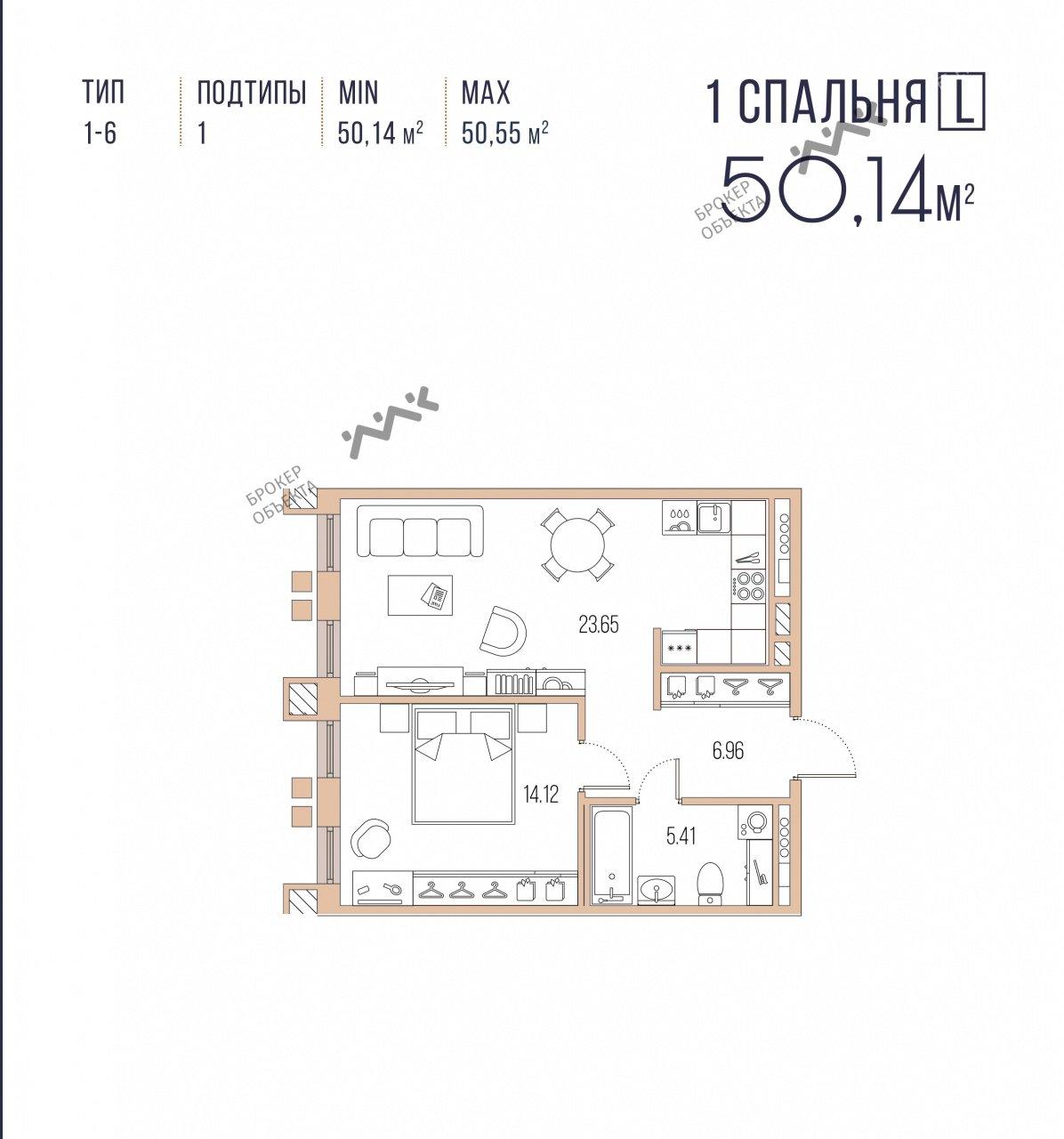 Московский 65
